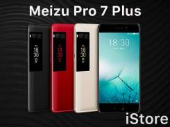 Meizu PRO 7 Plus. Новый