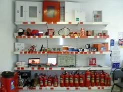 Огнетушители, пожарные знаки, пожарное оборудование