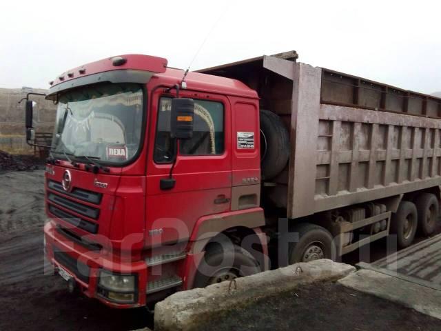 Авто грузовые в хакасии