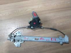 Стеклоподъемный механизм. Kia Rio, JB Двигатель G4EE