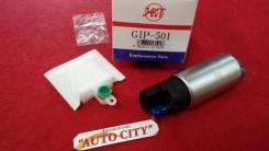 Топливный насос электро в бак GIP-501 17042-0M021 17042-0M077 17042-5F600 ZL01-13-350 MB831561 MR450540 (HKT япония)