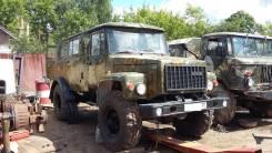 ГАЗ 3308 Садко. ГАЗ-3308 Садко для охоты и рыбалки, 2 500 куб. см., 5 350 кг.