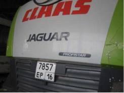 Class Atles 926. Комбайн кормоуборочный Jaguar830,