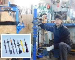 Ремонт и восстановление стоек и амортизаторов