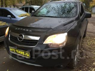 Блок управления двс. Opel Antara Chevrolet Captiva, C140, C100 Двигатели: LF1, A30XH, Z24SED, A22DMH, LE5, 10HM, A24XE