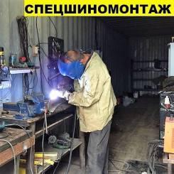 Ремонт порогов сваркой в Новосибирске