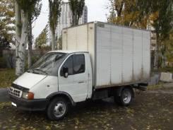 ГАЗ 3302. Газ 3302 промтоварный фургон, 2 500 куб. см., 1 500 кг.