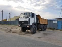 Продажа б у маз новосибирская область