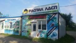 Действующий бизнес - магазины мебельной фурнитуры и освещения