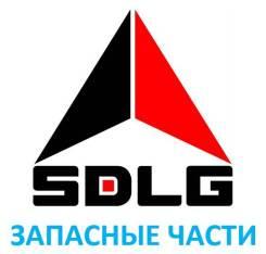 Запчасти для спецтехники SDLG