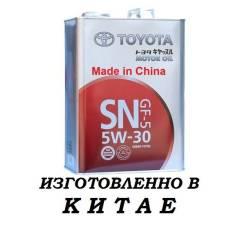 Toyota. Вязкость 5W-30, гидрокрекинговое. Под заказ