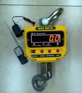 Весы крановые до 600 кг ВесМастер КВВ-600. Новые.