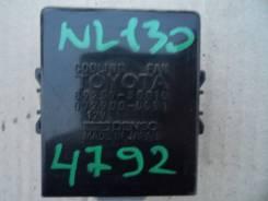 Блок управления двс. Toyota Hilux Surf, LN130W Toyota Hilux, LN130 Двигатель 2LTE