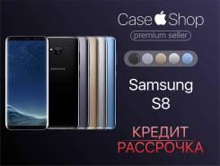 Samsung Galaxy S8 SM-G950F. Новый