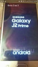 Samsung Galaxy J2 Prime. Б/у