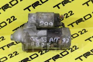 Стартер. Nissan: Cedric, Laurel, Stagea, Gloria, Crew, Skyline Двигатели: RB25DET, RB25DE, RB20DE, RB20E