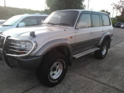 Toyota Land Cruiser 80. 80, 1FZ