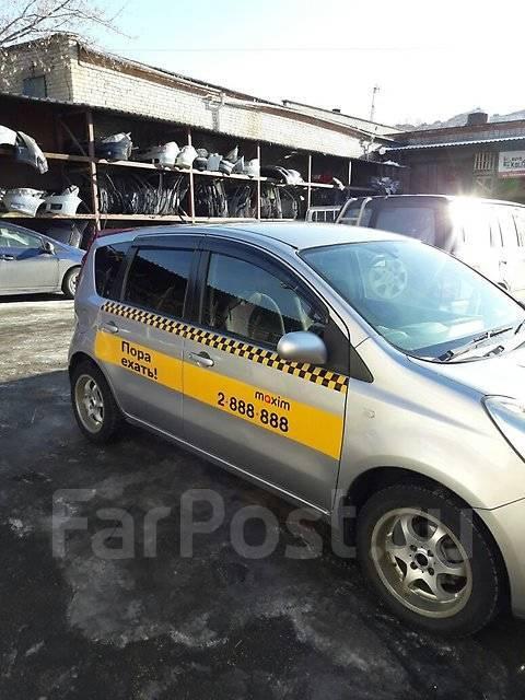 Магнитный оракал такси Максим TAXI Maxim комплект 2500р