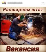 """Помощник автомеханика. ООО """"4х4"""". Улица Волховская 25"""