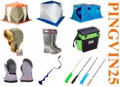 Палатки и аксессуары для зимней рыбалки в магазине Pingvin25