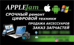 """Мастер по ремонту телефонов. Ооо """"Apple jam"""". Рынок балкия"""