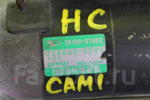 Стартер. Daihatsu Terios, J100G Toyota Cami, J100E Двигатели: HCEJ, HC