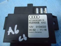 Блок управления топливным насосом. Audi A4, 8E2, 8E5, 8EC, 8ED, 8HE Audi S6, 4F2 Audi A6, 4F2, 4F2/C6 Audi S4, 8E2, 8E5, 8EC, 8ED, 8HE Двигатели: AKE...