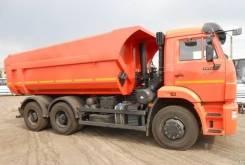 Камаз 6520. , 12 342 куб. см., 20 000 кг.