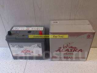 Alaska. 50А.ч., Обратная (левое), производство Корея