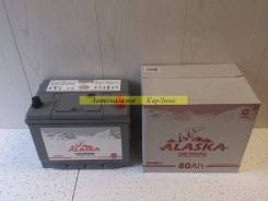 Alaska. 80А.ч., Обратная (левое), производство Корея. Под заказ