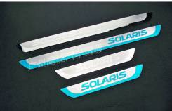 Накладка на порог. Hyundai Solaris, RB Двигатели: G4FC, G4FA