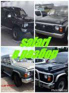 Nissan Safari. VRGY60 WGY60 WRGY60, TD42 TD42T TB42E