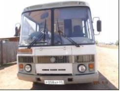 ПАЗ 4234. Автобус , 4 750 куб. см.