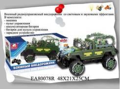 Радиоуправляемые военные машинки.