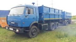 Камаз 45143. , 10 850 куб. см., 15 000 кг.