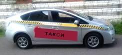 Водитель такси. Г. Уссурийск улица Кузнечная 44