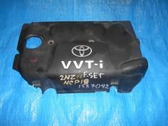 Пластиковая крышка на ДВС Toyota WiLL Vi