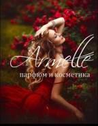 Набираю представителей в парфюмерную компанию Armelle