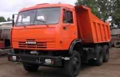Камаз 65115. -025, 1 000 куб. см., 15 000 кг.