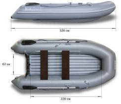 Флагман 320. 2017 год год, длина 3,20м., двигатель подвесной, 10,00л.с., бензин. Под заказ