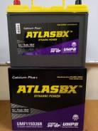 Atlasbx. 85 А.ч., Прямая (правое), производство Корея