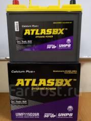 Atlasbx. 85А.ч., Прямая (правое), производство Корея. Под заказ
