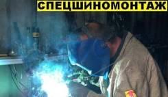 Сварка гофры глушителя в Новосибирске