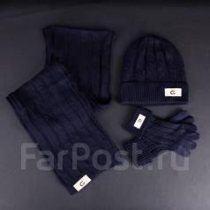 Шапка, шарф и перчатки. 54, 55, 56, 57, 58, 55-59, 59. Под заказ