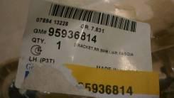 Крепление бампера CHEVROLET AVEO, T300, 95936814, 4210001517