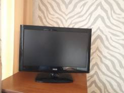 Polar. LCD (ЖК)