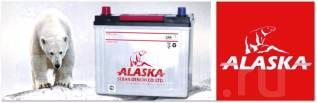 Alaska. 45 А.ч., Обратная (левое), производство Корея