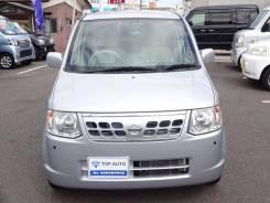 Nissan Otti. автомат, 4wd, 0.7, бензин, 112 000тыс. км, б/п. Под заказ
