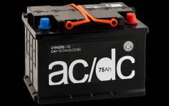 AC/DC. 75А.ч., Обратная (левое), производство Россия