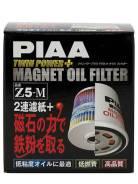 Фильтр масляный с магнитом PIAA OIL FILTER Z5-M MAGNET (C-224/225) /